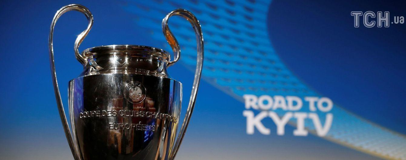 Нацбанк подсчитал, сколько денег привезут фанаты в Украину на финал Лиги чемпионов