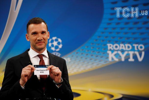 Шевченко і Кличко забрали Кубок чемпіонів до Києва та запросили всіх на фінал