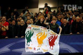 """Болельщиков """"Ливерпуля"""" признали самыми шумными в Англии"""