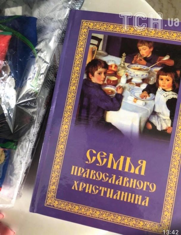 Ющенко подарував на ювілей новоспеченій невістці сережки та кактуси