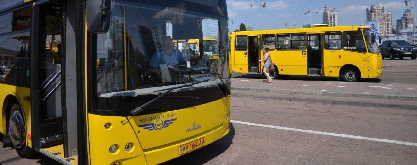 В Киеве в поминальные дни запустят дополнительный транспорт. КГГА обнародовала карту маршрутов