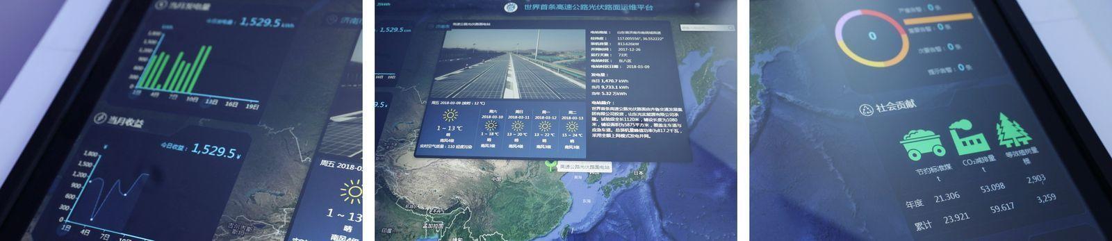 Умная дорога в Китае_2