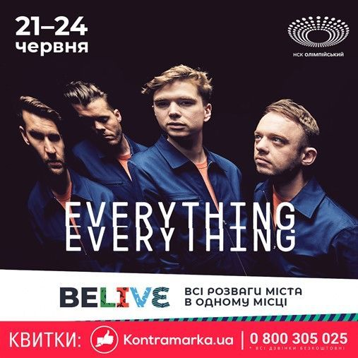 Everything Everything_2