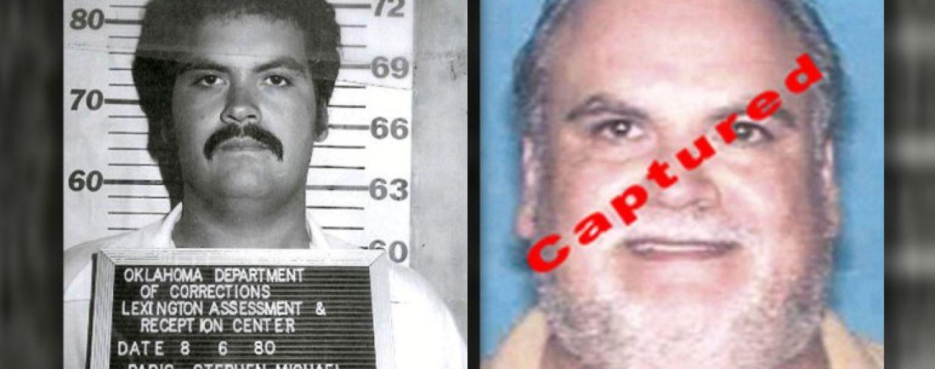 У США завдяки некрологу матері спіймали в'язня, який втік з в'язниці 37 років тому
