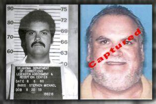 В США благодаря некрологу матери поймали заключенного, сбежавшего из тюрьмы 37 лет назад