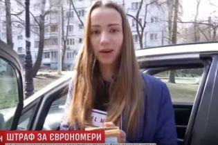 В Харькове 19-летнюю девушку оштрафовали почти на 2 миллиона гривен за езду на авто с еврономерами