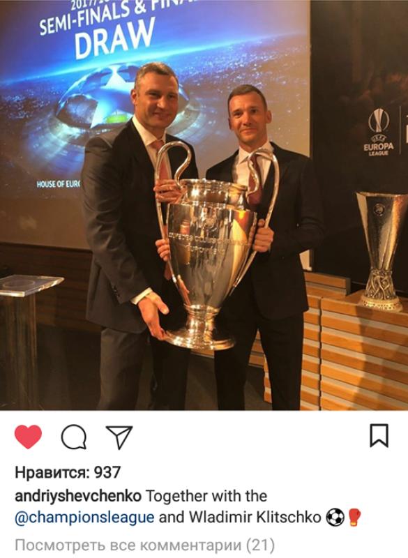 Андрій Шевченко та Віталій Кличко