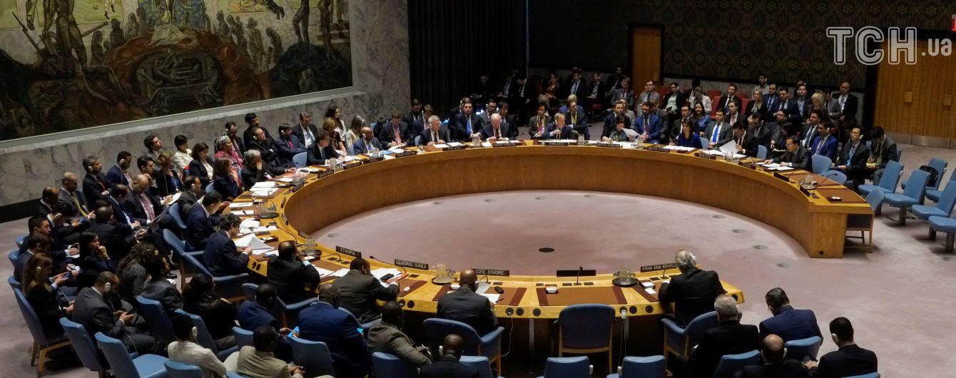 Генасамблея ООН рассмотрит проект резолюции о выводе военных РФ из Приднестровья