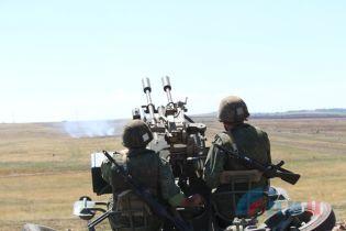 Ситуация на Донбассе: боевики лишь раз нарушили режим прекращения огня