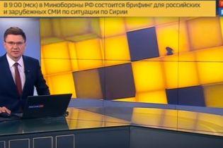 Російський телеканал ракетний удар по Сирії проілюстрував відео з обстрілом Луганська