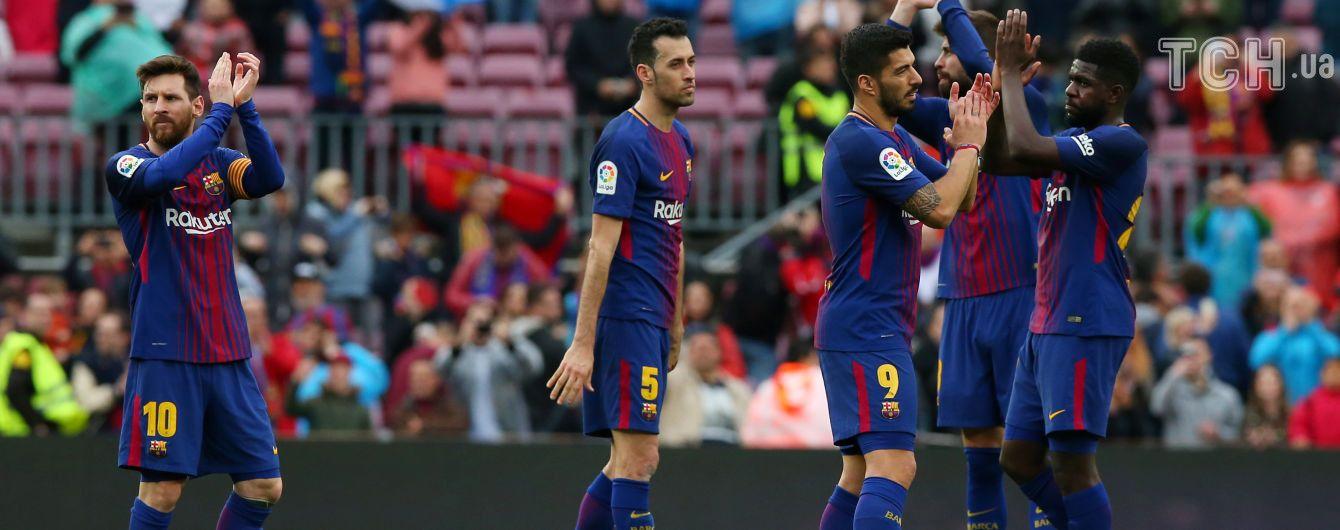 """""""Барселона"""" побила неймовірний рекорд, який тримався у чемпіонаті 38 років"""