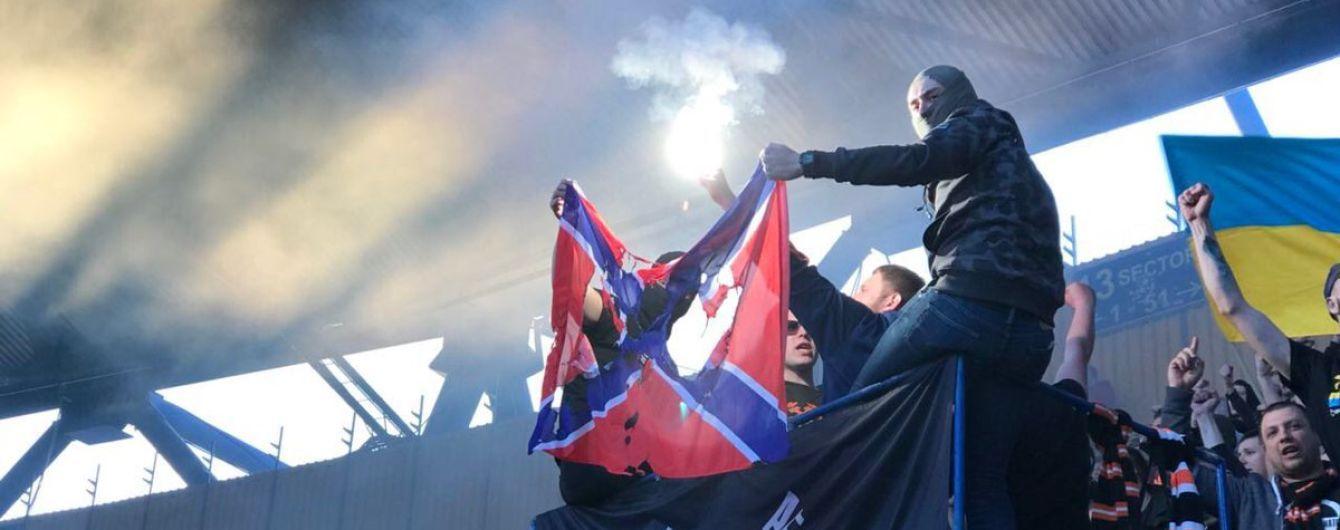 """Ультрас """"Шахтаря"""" спалили прапор """"ДНР"""" на матчі з """"Динамо"""""""