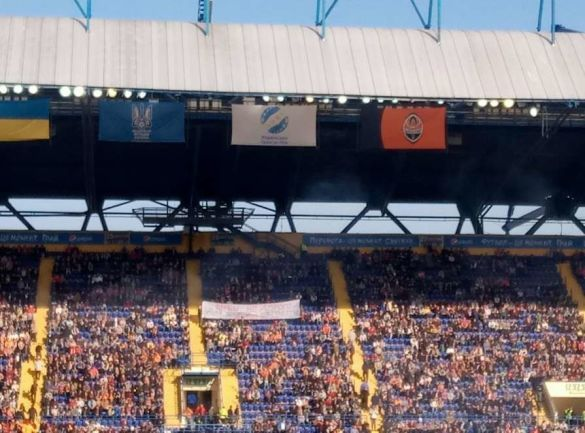 Банер на матчі Шахтар - Динамо