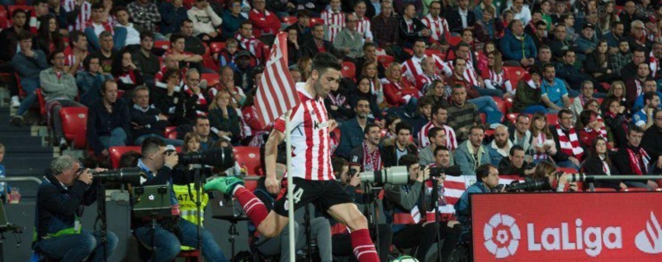 Уперше за чотири роки: іспанський футболіст відзначився божевільним голом у чемпіонаті