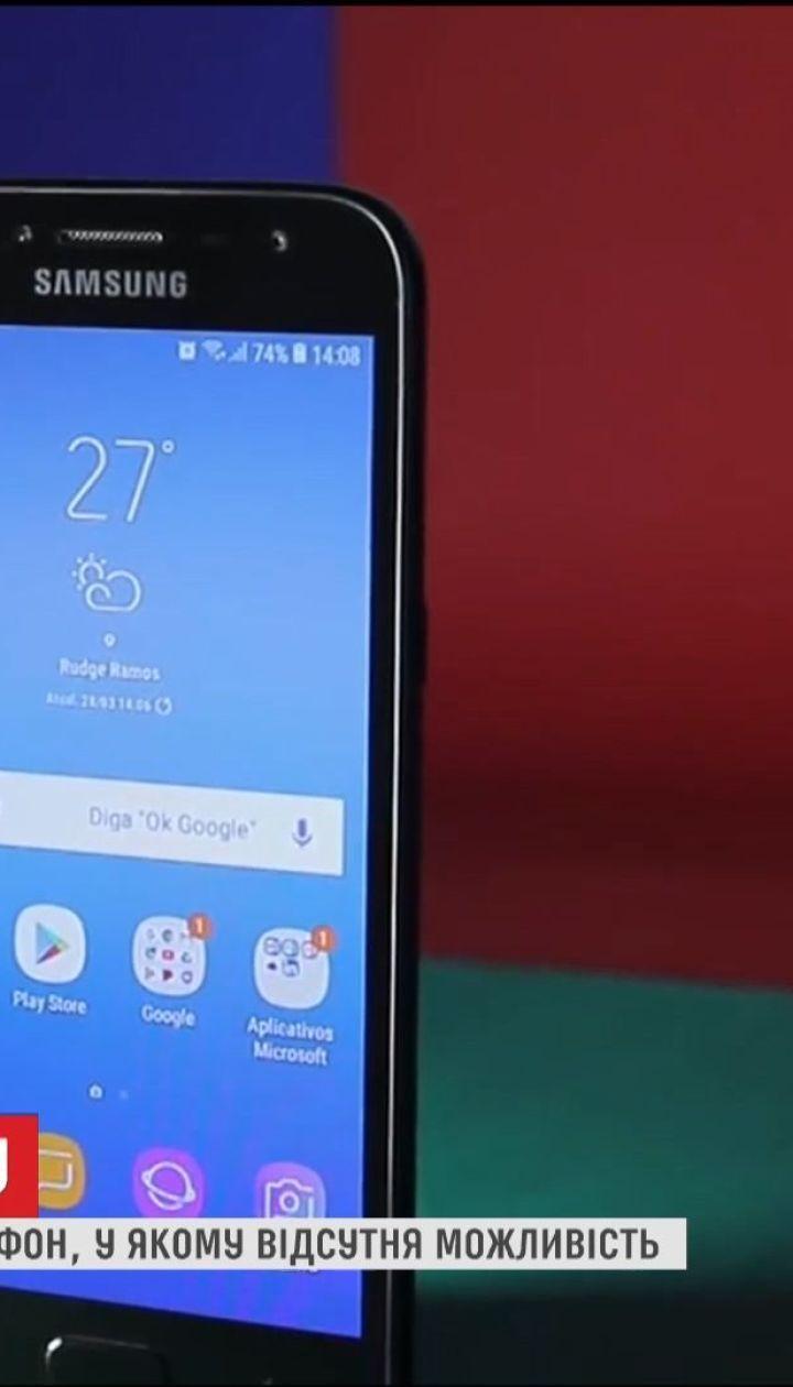 Samsung створив смартфон, що не має доступ до Інтернету