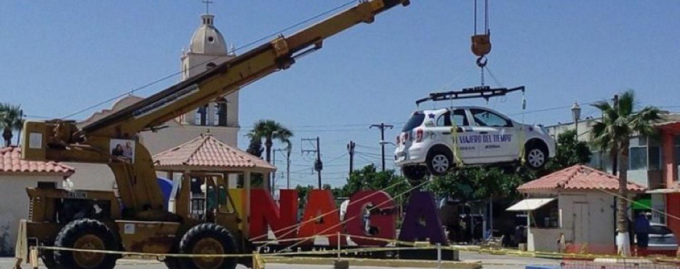Однажды в Мексике: из выигранного автомобиля сделали послание потомкам