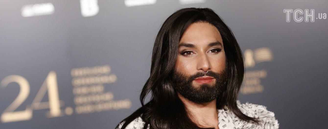 """Переможниця """"Євробачення-2014"""" Кончіта Вурст зізналася, що має позитивний ВІЛ-статус"""