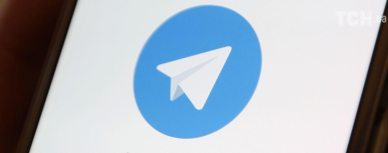 У Росії оголосили про початок блокування Telegram