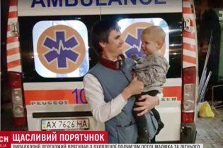 В Харькове прохожий спас ребенка и дедушку из пожара