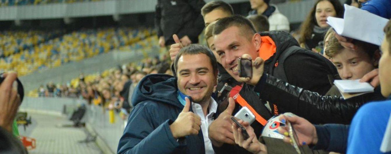 Компания ФФУ получит из бюджета Киева 25 миллионов на проведение финала Лиги чемпионов