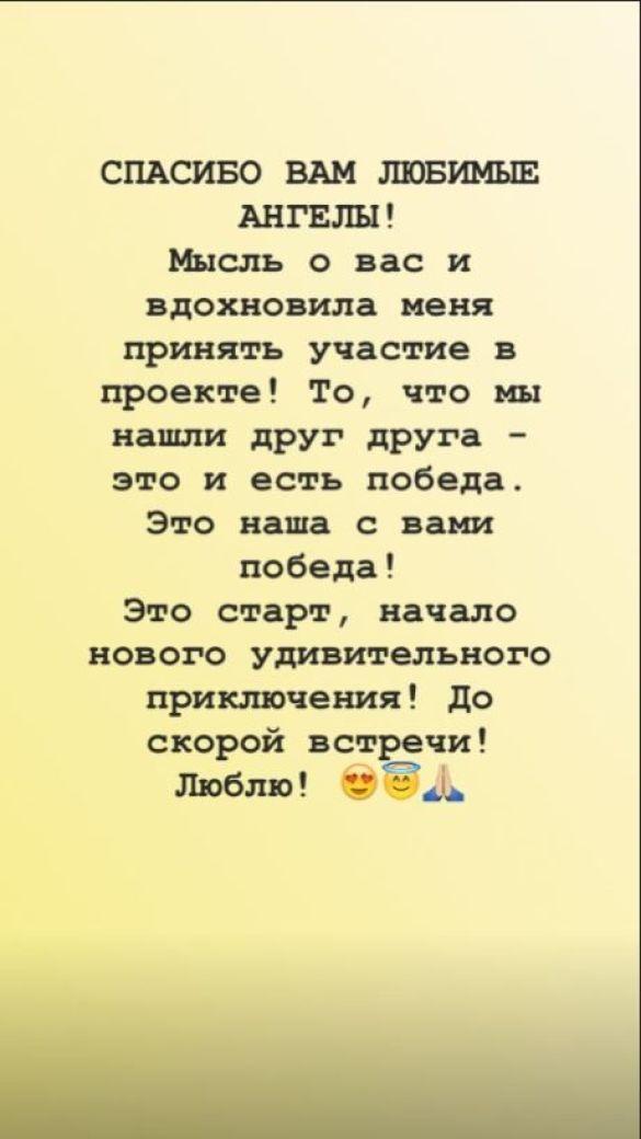 Зіанджа_2