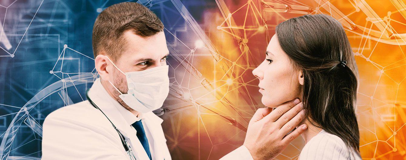 Как сохранить здоровье щитовидной железы