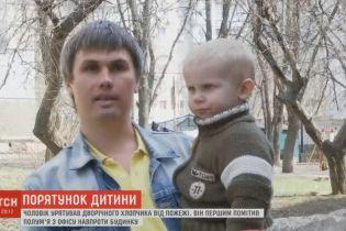В Харькове мужчина спас из огня мальчика, который полгода назад уже пережил пожар