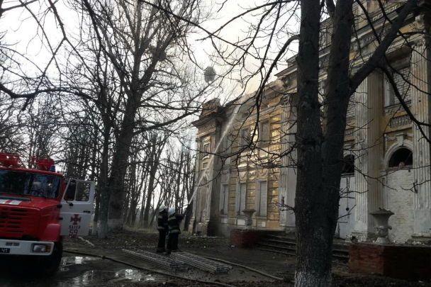Під Харковом вогонь знищив дерев'яну пам'ятку архітекртури - садибу Шидловських
