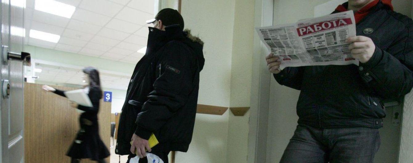 В Украине уменьшилось число официально зарегистрированных безработных