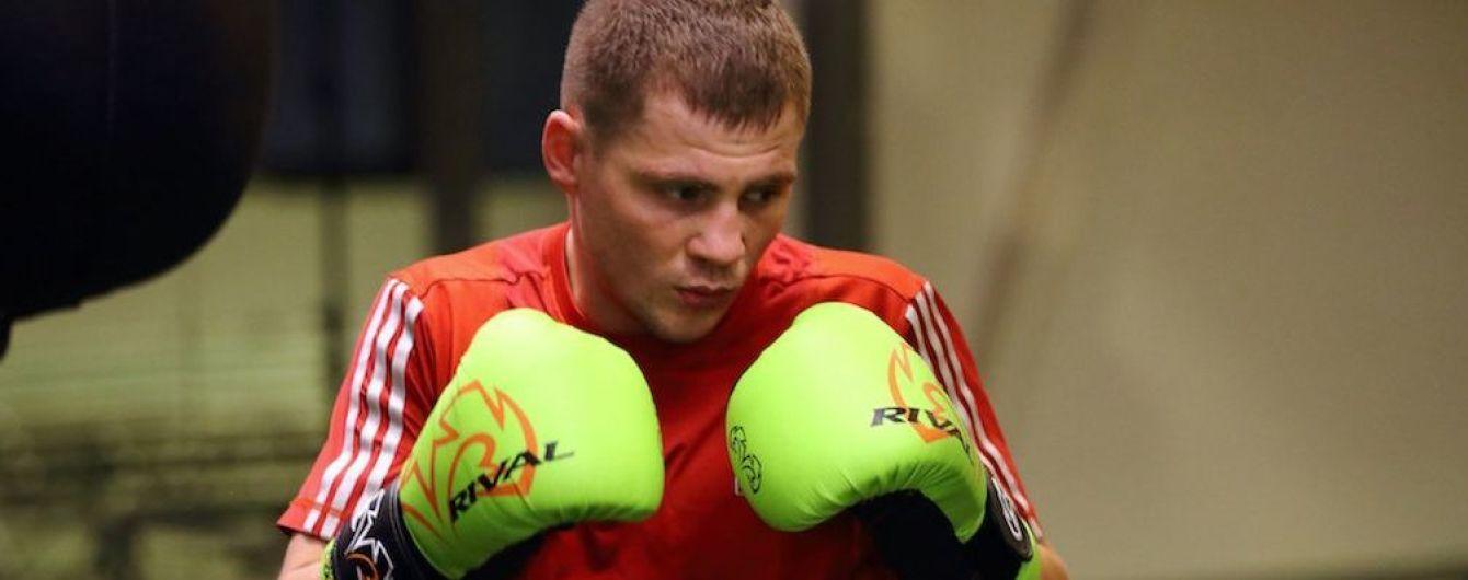 Непобедимый украинский боксер Беринчик проведет следующий бой в Киеве