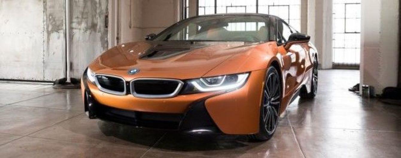 Спорткар BMW укомплектуют металлическими деталями, напечатанными 3D-принтером