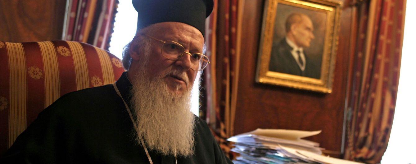 Украина обратится к Вселенскому патриарху о предоставлении автокефалии Украинской Церкви