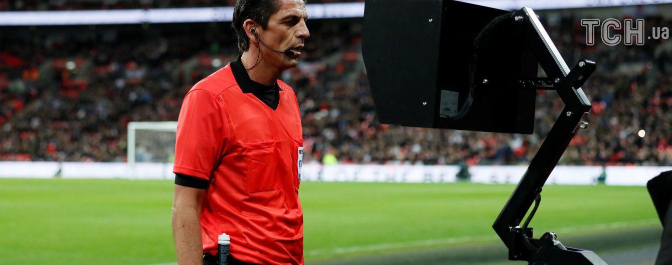 ФИФА назвала видеоарбитров на ЧМ-2018
