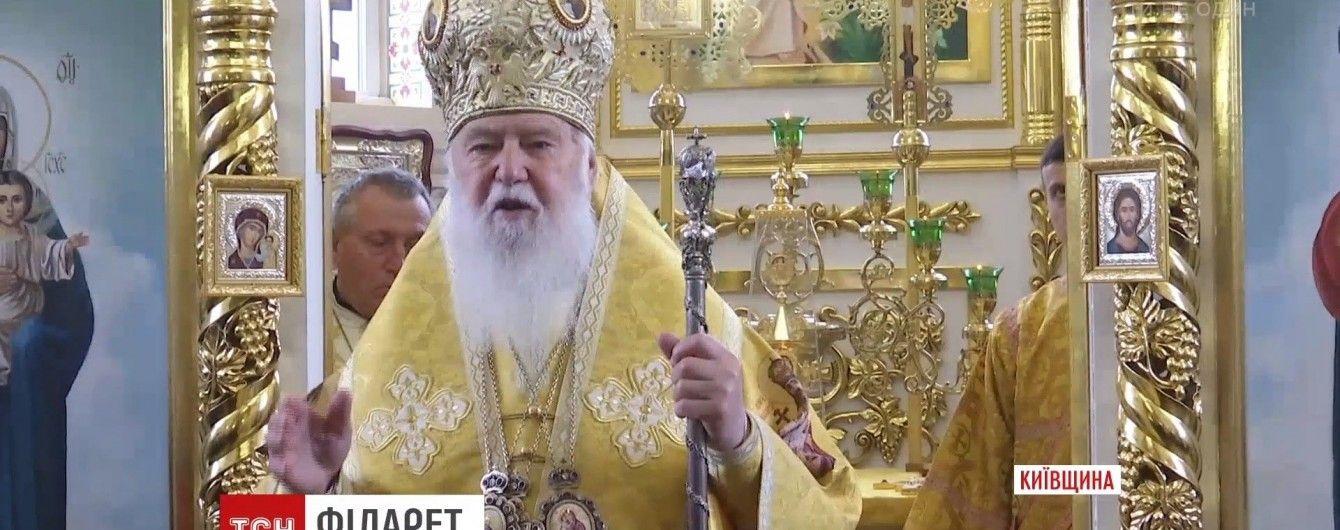 УПЦ КП поддерживает признание автокефалии Православной Церкви в Украине – официальное заявление