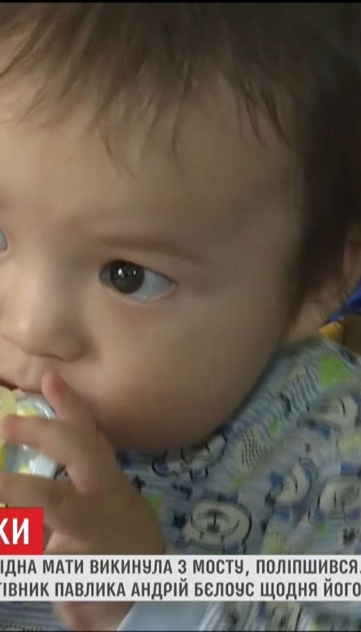 Поліпшився стан немовляти, якого мама викинула з мосту в Миколаєві