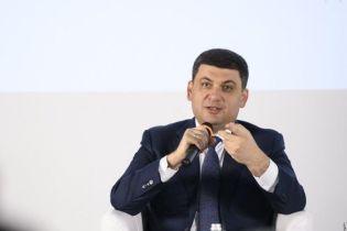 """Гройсман назвав головну економічну проблему України -  """"тиск на державу зовнішніх боргів"""""""