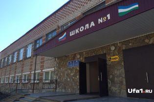 У Мережі з'явилися подробиці різанини з пожежею у школі Башкирії