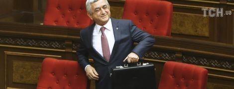 Прем'єр-міністр Вірменії Саргсян подав у відставку