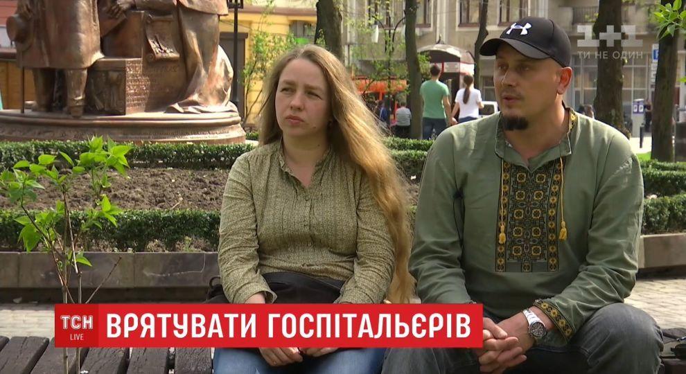 В Івано-Франківську покажуть благодійний мюзикл, щоб допомогти онкохворому подружжю госпітальєрів