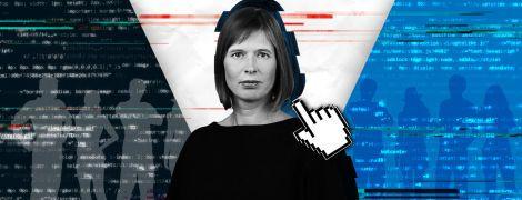 Оновлення уряду: Естонія як цифрова держава