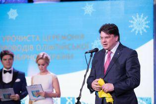 Украинским спортсменам разрешили участвовать в соревнованиях в России