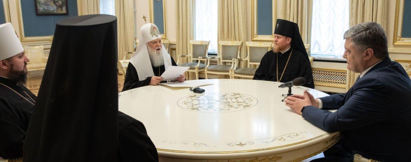 Парламент підтримав звернення про самостійність Православної Церкви в Україні