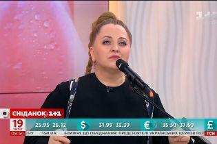 """Ніно Катамадзе заспівала у прямому ефірі """"Сніданку з 1+1"""""""