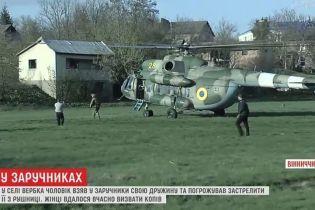 На Вінниччині зі штурмом та гелікоптером затримали чоловіка, який взяв дружину в заручники