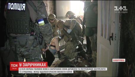 В Винницкой области мужчина взял в заложники жену и ранил копов