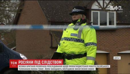 Russia Today может потерять британскую лицензию на новостях о Скрипале