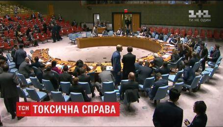 Совбез ООН и Организация по запрещению химического оружия опровергли заявления РФ по делу Скрипаля