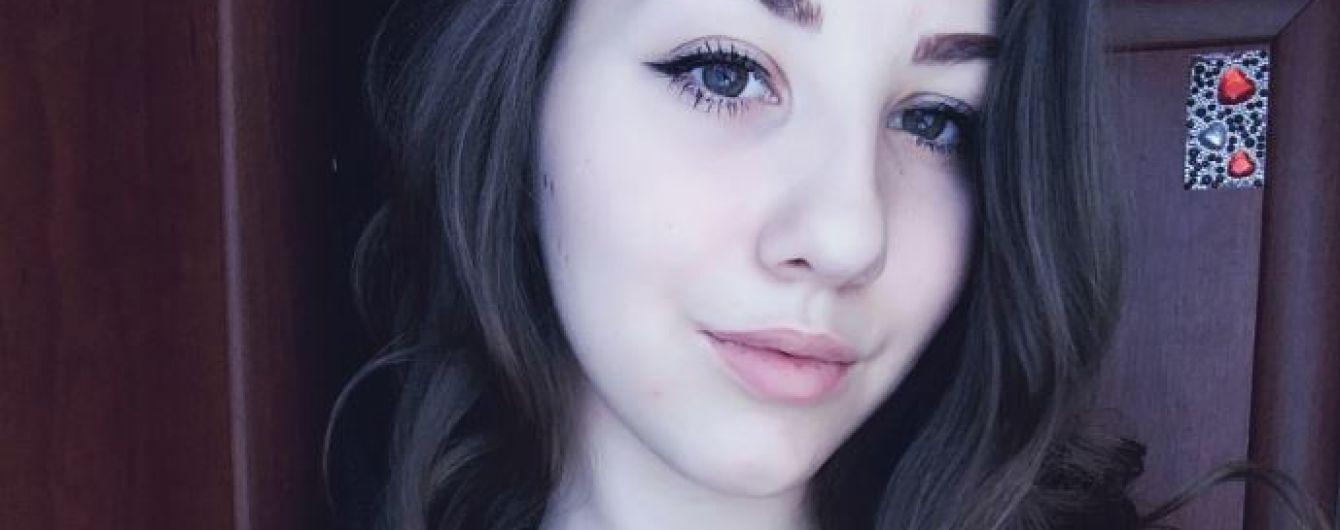 Юная Виктория нуждается в финансовой поддержке для лечения лейкоза