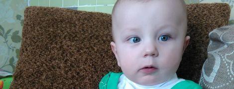 Коштовної операції потребує 10-місячний Антон