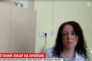"""Львівський """"Охматдит"""" звільнив лікарку, яка п'яною приймала дітей"""